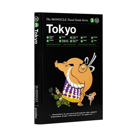Travel Guide Tokyo